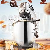 樂創 和面機商用打蛋器攪拌機廚師機打奶油機10升20升家用鮮奶機QM『櫻花小屋』