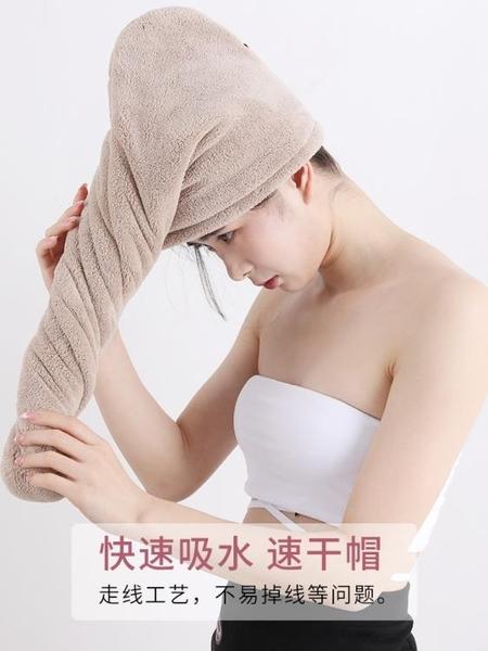 雙層干發帽超強吸水速干2021新款包頭巾洗發干發神器可愛干發巾女魔方數碼