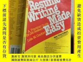 二手書博民逛書店英文書罕見resume writing made easy 簡歷寫作變得容易Y16354 請見圖片 請見圖片