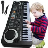 61鍵兒童電子琴帶麥克風1-3-6-8-12歲寶寶女孩初學可彈奏鋼琴玩具  (pink Q時尚女裝)