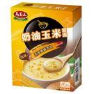 【馬玉山】奶油玉米濃湯15g×3pcs(盒)