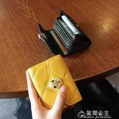 卡包-防消磁卡包女防盜刷真皮小巧簡約超薄迷你可愛卡片包新款個性 花間公主