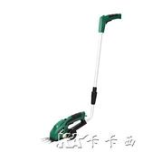 割草機 充電式家用小型割草機電動剪草機便攜式多功能綠籬修剪機 【全館免運】