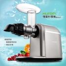 【公司貨】HUROM 慢磨料理機 HB-807 調理機 打汁機 研磨機 料理機 慢磨果汁機 冰淇淋機