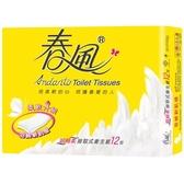 春風抽取式衛生紙(120抽X72包/箱)(預購)