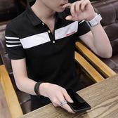 夏季男士短袖t恤個性有帶領韓版修身潮流半袖衣服帥氣翻領POLO衫   檸檬衣舍
