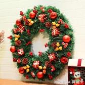 勁野圣誕節裝飾品花環商場櫥窗掛飾40cm圣誕樹圈帶燈藤條掛件套餐 莫妮卡小屋