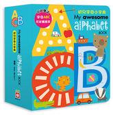 幼福童書9203-10 My awesome alphabet book【幼兒字母小字典】【TwinS伯澄】