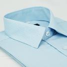 【金‧安德森】藍白條紋窄版短袖襯衫