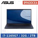 ASUS B9400CEA-0111A1165G7 14吋 【送WMF煎鍋3好禮】 商用 筆電 (i7-1165G7/32G/2TB/W10P/3Y)