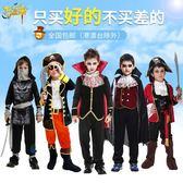 萬圣節兒童服裝男cosplay服裝吸血鬼海盜忍者演出服搞怪國王衣服