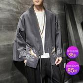 仙鶴刺繡中國風男裝 中國風漢服 長袖唐裝 披風外套 降價兩天
