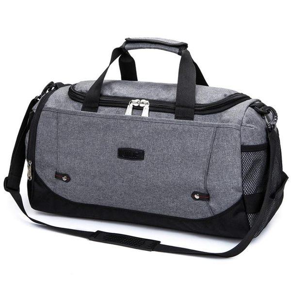 手提旅行包男女登機包大容量行李包袋防水旅行袋旅游包待產包 【米娜小鋪】