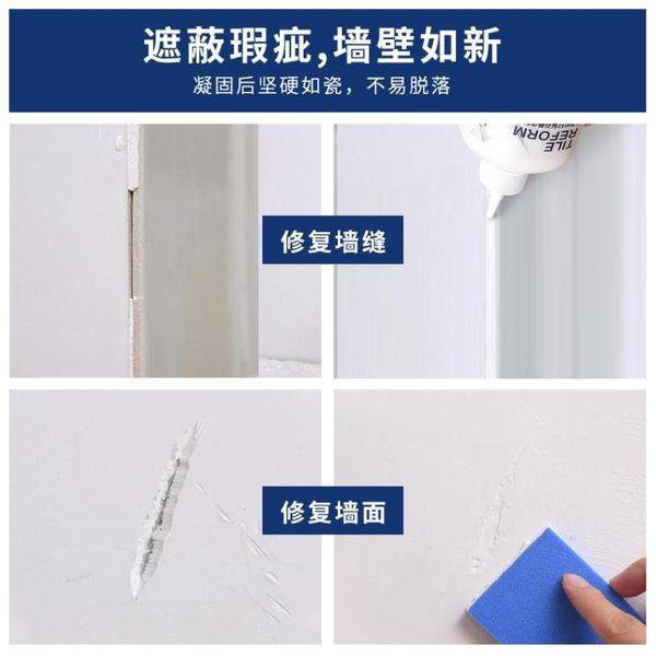 韓國進口防水美縫劑地磚瓷磚專用白色真膠填縫劑陶瓷磚防霉勾縫劑GW