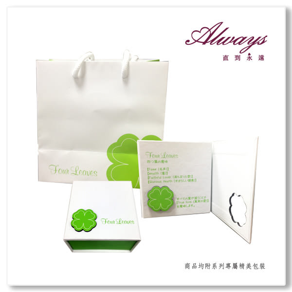 Always Four Leaves Green系列 18K金幸運草鑽戒