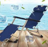 折疊躺椅 躺椅逍遙折疊床午休閒睡椅沙灘家用椅子單人便攜多功能折疊椅jy【雙11快速出貨八折】