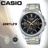 CASIO 卡西歐 手錶專賣店 MTP-1375SG-1A 男錶 不鏽鋼錶帶  防水 金離子鍍金帶 一觸式3倍扣