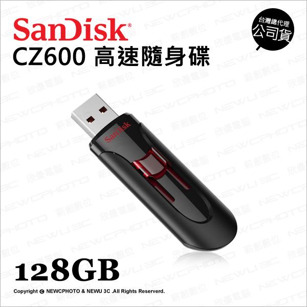 SanDisk Curzer Glide CZ600 128GB 128G USB3.0 隨身碟【可刷卡】 薪創數位