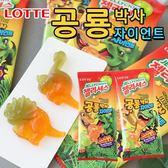 韓國 Lotte 樂天 巨大恐龍造型軟糖 30g 軟糖 恐龍軟糖 巨大恐龍 糖果 韓國軟糖
