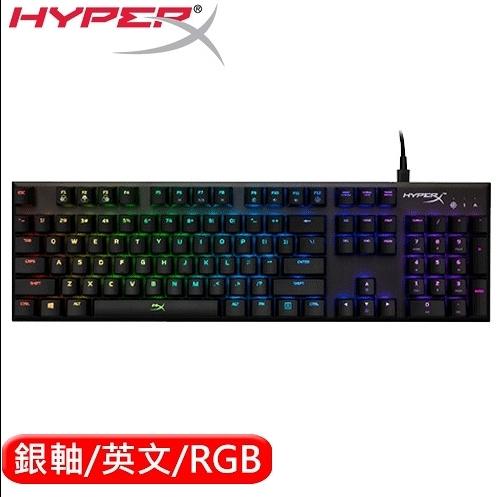 【超人百貨L】現貨+預購*4C397 金士頓 HyperX Alloy FPS RGB 機械式電競鍵盤 銀軸 防鬼鍵 免運