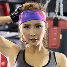 瑜珈頭帶 髮帶 運動髮帶 印花頭巾 健身頭套 運動用品