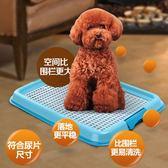 寵物廁所狗狗清潔用品廁所平板廁所狗廁所寵物清潔用品廁所HD【新店開張8折促銷】