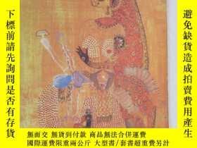 二手書博民逛書店書城罕見2002年第5期Y19945