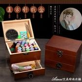 針線盒中國風針線包針線套裝家用針線盒手工手縫實木多功能可愛便攜迷你 艾美時尚衣櫥