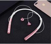 黑五好物節 蘋果藍牙耳機雙耳無線運動跑步頸掛式掛脖式小米華為OPPOVIVO通用