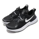 Nike 慢跑鞋 Wmns React Miler 黑 白 女鞋 舒適緩震 運動鞋 【ACS】 CW1778-003