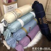 長腳枕護頸枕頭糖果枕按摩床圓形枕頭靠腳枕足枕 怦然心動