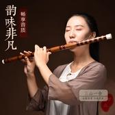 木笛 笛子竹笛專業演奏級成人苦竹笛初學兒童精制橫笛樂器F調G調-快速出貨JY