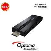 Optoma 奧圖碼 HDCast Pro HDMI 無線傳輸器 HDCast Pro 公司貨