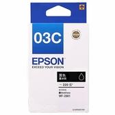 EPSON T03C150 黑色墨水匣 (WF-2861)
