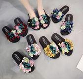 海邊度假防滑平底學院風夏季新款時尚外穿花朵厚底拖鞋 DN7129【歐爸生活館】