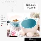 貓碗貓食盆寵物碗陶瓷貓糧盆扁臉加菲貓飯盆狗碗貓咪用品  【全館免運】