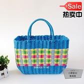 寵物籃洗澡籃野餐藍塑料編織收納買菜籃子購物籃手提籃【小檸檬3C】