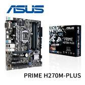 ASUS 華碩 PRIME H270M-PLUS 1151腳位 主機板