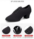 拉丁舞鞋 專業廣場舞鞋成年女士中跟教師鞋交誼拉丁舞鞋跳舞鞋牛津布舞蹈鞋 快速出貨
