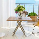 可摺疊餐桌便攜式簡易家用吃飯桌子戶外擺攤簡易野餐摺疊桌  igo 小時光生活館