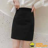 春夏職業裙半身裙女一步裙包臀短裙包裙西裝裙工作裙西裙正裝裙子【happybee】