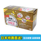 【海洋傳奇】【日本出貨】新谷酵素NIGH...