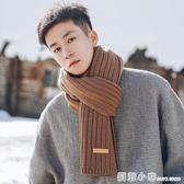 圍巾男冬季高檔韓版百搭簡約純色長款針織毛線圍脖女加厚保暖情侶 聖誕節全館免運