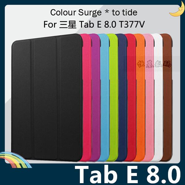 三星 Tab E 8.0 T375/377 多折支架保護套 類皮紋側翻皮套 卡斯特 超薄簡約 平板套 保護殼