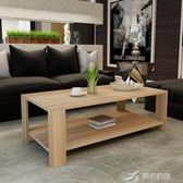 簡約現代茶幾客廳簡易茶幾特價木質長方形組裝小茶桌 igo 樂芙美鞋