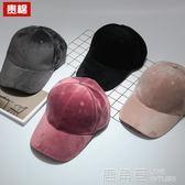 帽子 秋冬季帽子女英倫鹿皮絨光身純色韓版棒球帽休閒百搭男潮人鴨舌帽 鹿角巷