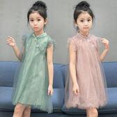 女童連身裙網紗旗袍背心蓬蓬裙