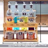 新款家用調料盒套裝鹽罐調料瓶調味瓶調味罐調味盒油瓶廚房置物架 NMS漾美眉韓衣