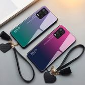 OPPO A54 手機殼 玻璃鏡面防摔保護套 漸變時尚 全包手機套 保護殼 愛心手繩
