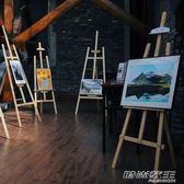 鬆木拋光全木質畫架素描水粉畫板架實木畫架木制廣告架1 45m  教主